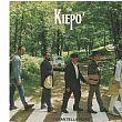 Cultura foto - https://www.cilentonotizie.it/public/images/18082017 the kiepo