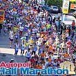 Sport foto - 22032018 agropoli half marathon