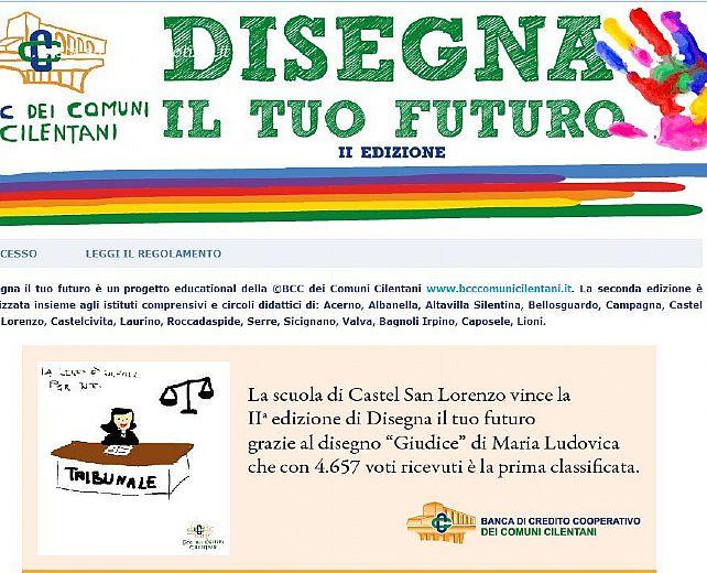 Ii edizione disegna il tuo futuro il progetto della bcc dei comuni cilentani per le scuole - Disegna il tuo giardino ...