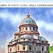 Emissione francobolli dedicati al �Patrimonio artistico e culturale italiano�