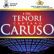 AgropoliNotizie foto - 28072014 tre tenori caruso