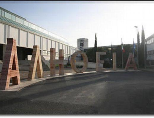 Apertura anno giudiziario 2012 al tribunale di vallo della - Agenzie immobiliari vallo della lucania ...